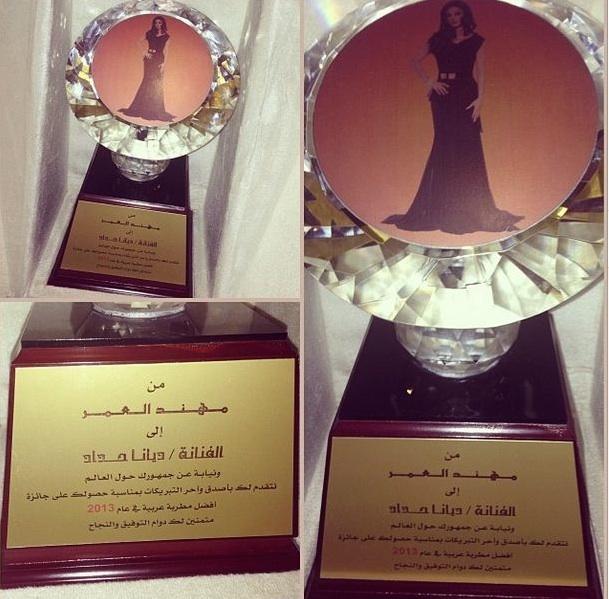 diana haddad award
