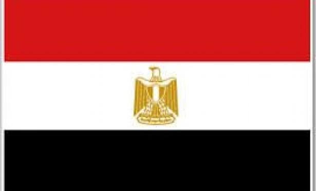 Egypt_Flag_646939_large