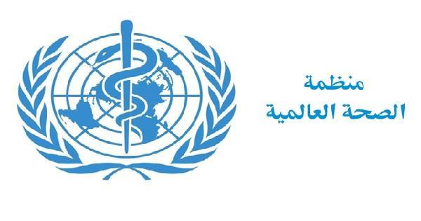 health org